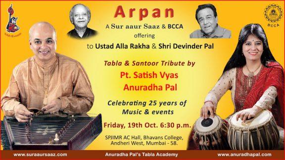 Arpan Music Festival 2018