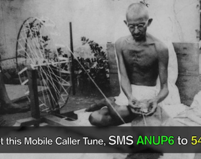 Mahatma Gandhi   Raghupati Raghav   Tribute to Bapu at 150