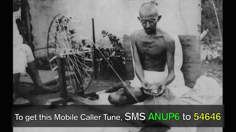 Mahatma Gandhi | Raghupati Raghav | Tribute to Bapu at 150