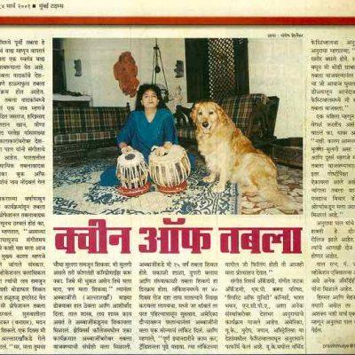 Queen of Tabla (Maharashtra Times)